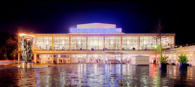 Malmö Opera by night