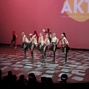 Aram Dance Theatre