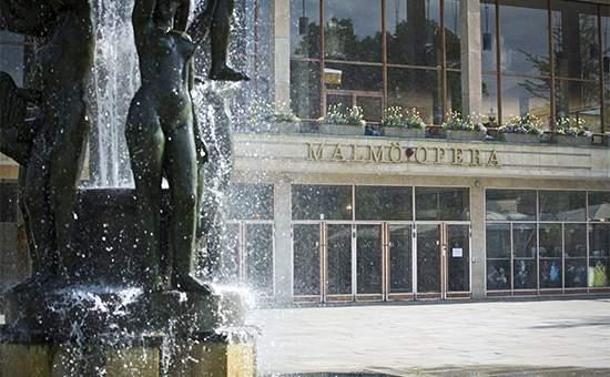 Malmö Operas entré