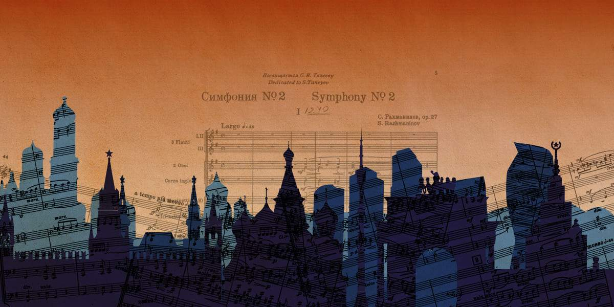 Ryssland Skyline